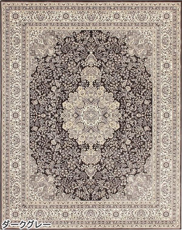 ウィルトン織り ラグマット グランドール【ペルシャ絨毯】ローズの全体画像