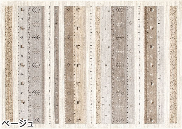 ウィルトン織り ラグマット ブリンク【ギャベ/ヴィンテージ】ベージュの全体画像