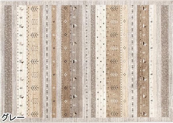 ウィルトン織り ラグマット ブリンク【ギャベ/ヴィンテージ】グレーの全体画像