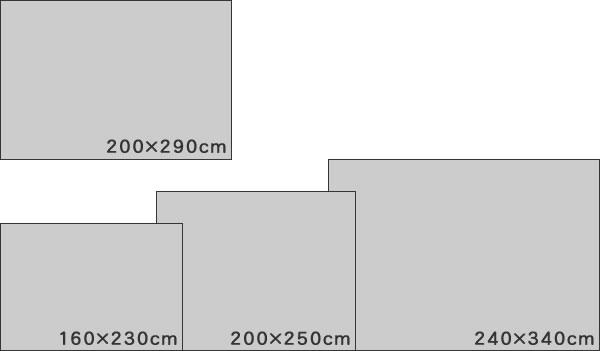 ウィルトン織り ラグマット ブリンク【ギャベ/ヴィンテージ】のサイズバリエーション画像