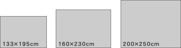 ウィルトン織り ラグマット デヴァン【ヴィンテージ/ペルシャ】のサイズバリエーション画像