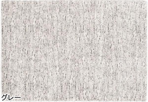 ウィルトン織り ラグマット グロッソ【おしゃれ】グレーの全体画像