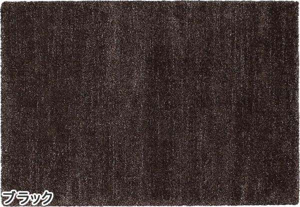 ウィルトン織り ラグマット グロッソ【おしゃれ】ブラックの全体画像