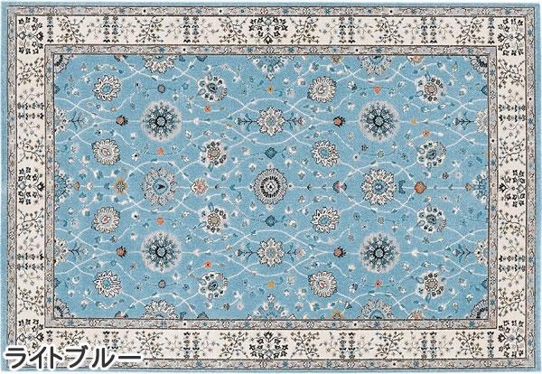 ウィルトン織り ラグマット ラグナ【ペルシャ絨毯】ブルーの全体画像