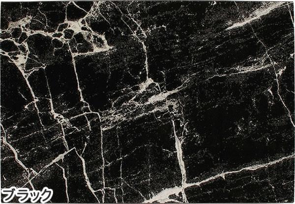 ウィルトン織り ラグマット マルモ【ヴィンテージ】ブラックの全体画像
