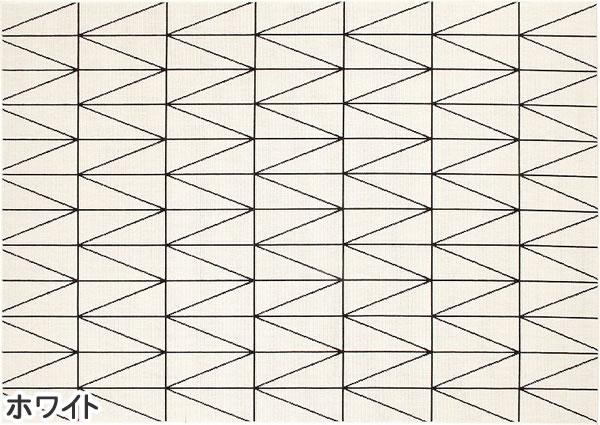 ウィルトン織り ラグマット ネオ【北欧/おしゃれ】ホワイトの全体画像