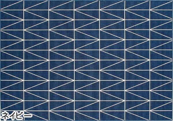 ウィルトン織り ラグマット ネオ【北欧/おしゃれ】ネイビーの全体画像
