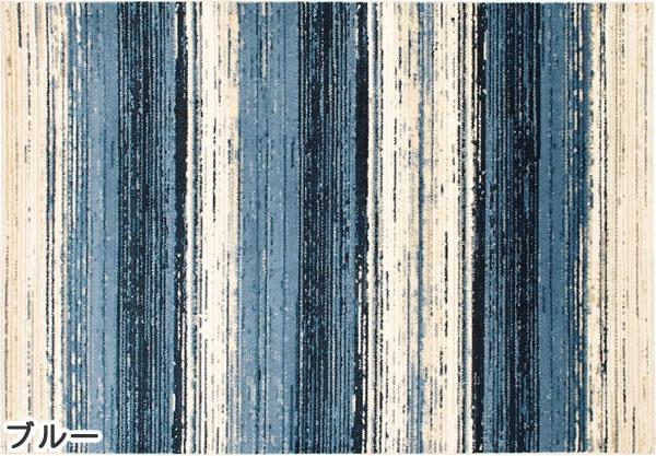 ウィルトン織り ラグマット シフレ【おしゃれ/ヴィンテージ風】ブルーの全体画像