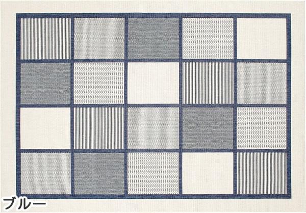 ウィルトン織り ラグマット トルド【北欧/おしゃれ】ブルーの全体画像