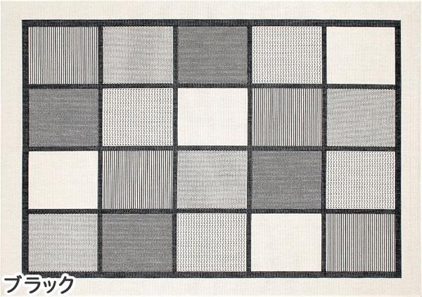 ウィルトン織り ラグマット トルド【北欧/おしゃれ】ブラックの全体画像