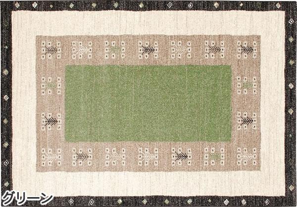 ウィルトン織り ラグマット ヴォルテ【ギャベ/ヴィンテージ】グリーンの全体画像