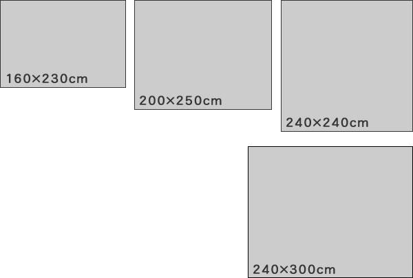 ウィルトン織り ラグマット バーバーウィルトン【ペルシャ絨毯】のサイズバリエーション画像