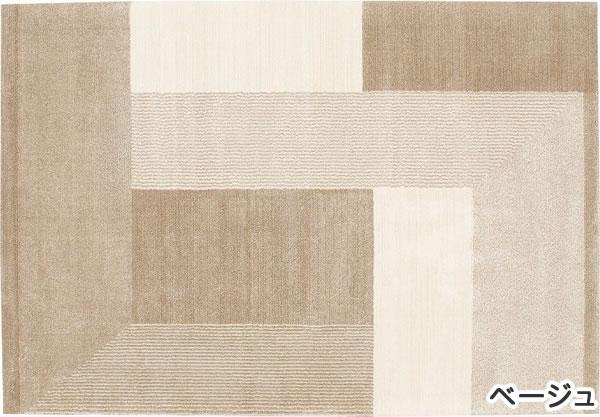 ウィルトン織り ラグマット コンラッド【おしゃれ/インテリア】ベージュの全体画像