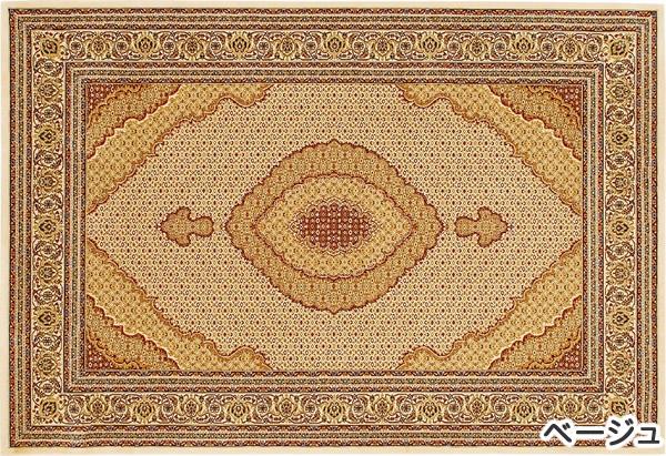 ウィルトン織り ラグマット クラウン【ペルシャ絨毯】ベージュの全体画像