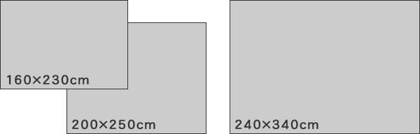 ウィルトン織り ラグマット レント【ダマスク絨毯】のサイズバリエーション画像