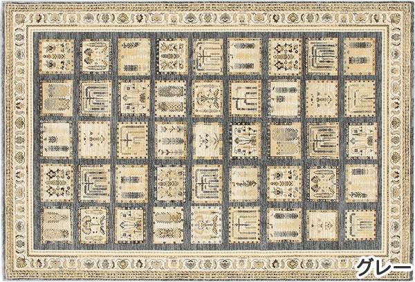 ウィルトン織り ラグマット マゼラン【ギャベ絨毯】グレーの全体画像