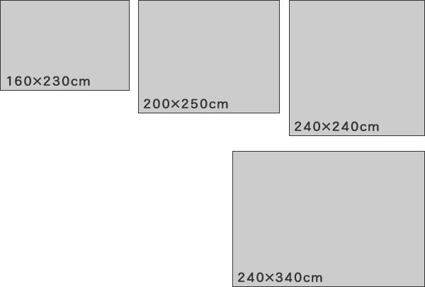 ウィルトン織り ラグマット マゼラン【ギャベ絨毯】のサイズバリエーション画像