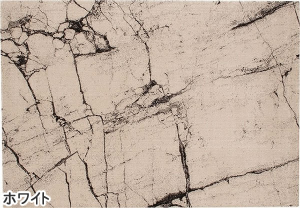 ウィルトン織り ラグマット マルモ【ヴィンテージ】ホワイトの全体画像