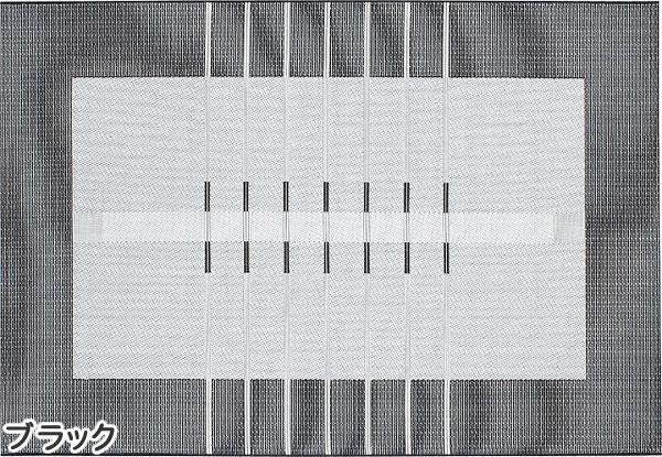 ウィルトン織り ラグマット トレンツ【北欧/おしゃれ】ブラックの全体画像