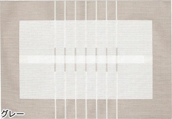 ウィルトン織り ラグマット トレンツ【北欧/おしゃれ】グレーの全体画像