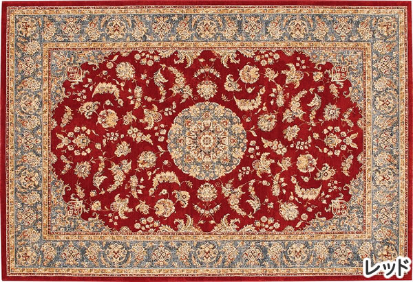ウィルトン織り ラグマット ヴィセンテ【ペルシャ絨毯/メダリオン】レッドの全体画像