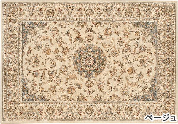 ウィルトン織り ラグマット ヴィセンテ【ペルシャ絨毯/メダリオン】ベージュの全体画像