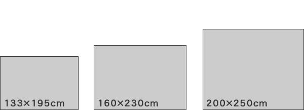 ウィルトン織り ラグマット シフレ【おしゃれ/ヴィンテージ風】のサイズバリエーション画像