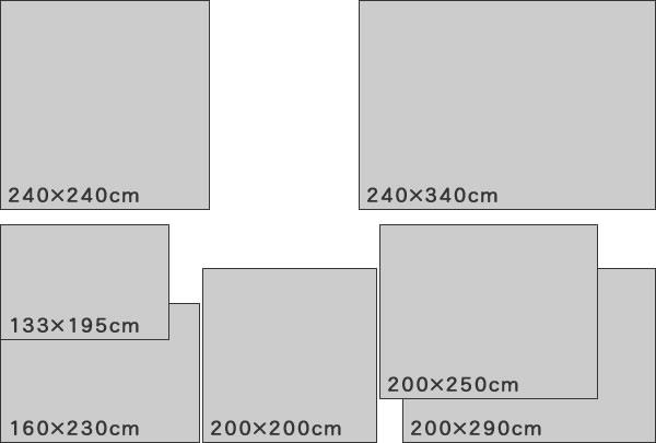 ウィルトン織り ラグマット ヴォルテ【ギャベ/ヴィンテージ】のサイズバリエーション画像