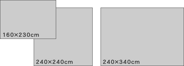 ウィルトン織り ラグマット レジア【ペルシャ絨毯/ヴィンテージ】のサイズバリエーション画像
