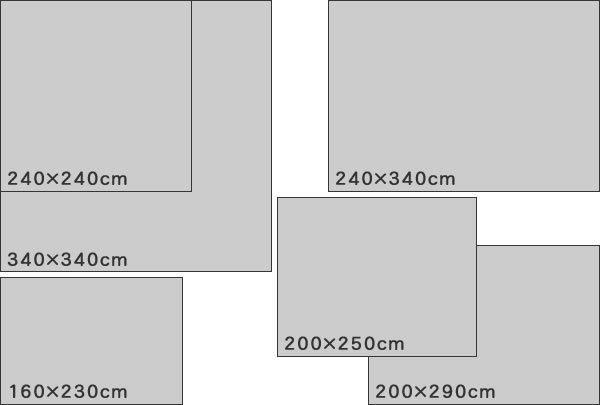 ウィルトン織り ラグマット ラグナ【ペルシャ絨毯】のサイズバリエーション画像