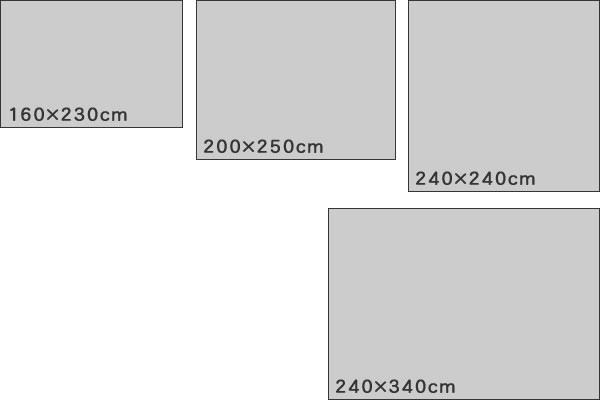 ウィルトン織り ラグマット グランドール【ペルシャ絨毯】のサイズバリエーション画像