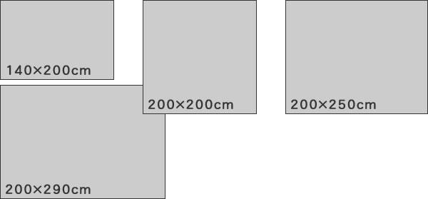 ウィルトン織り ラグマット グロッソ【おしゃれ】のサイズバリエーション画像