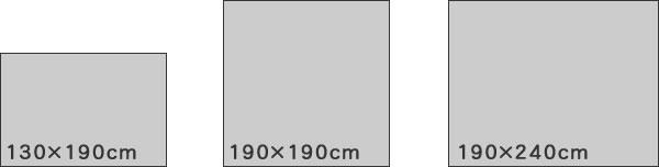 タフテッド ラグマット ジーン【エコ/北欧/おしゃれ】のサイズバリエーション画像