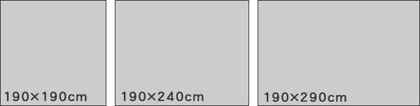 タフテッド ラグマット リリア【洗える/おしゃれ】のサイズバリエーション画像
