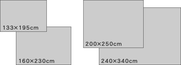 ウィルトン織り ラグマット ネオ【北欧/おしゃれ】のサイズバリエーション画像