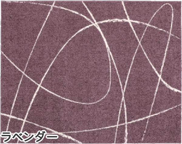 タフテッド ラグマット ジーン【エコ/北欧/おしゃれ】ラベンダーの全体画像