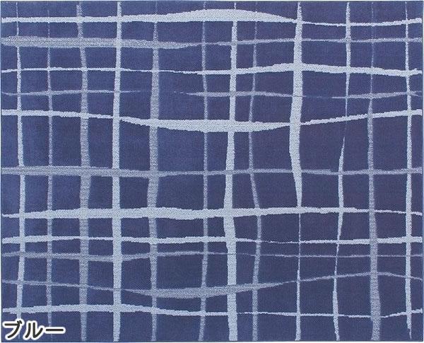 タフテッド ラグマット スコープ【洗える/おしゃれ】ブルーの全体画像