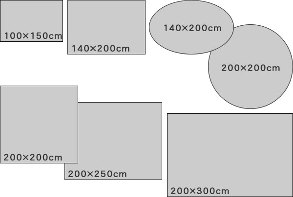 タフテッド ラグマット ジャスパー【洗える/人気/円形/四角形】のサイズバリエーション画像