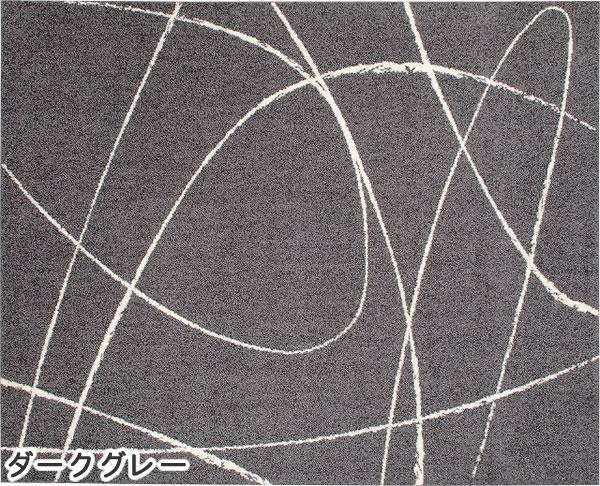 タフテッド ラグマット ジーン【エコ/北欧/おしゃれ】ダークグレーの全体画像