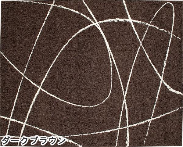 タフテッド ラグマット ジーン【エコ/北欧/おしゃれ】ダークブラウンの全体画像