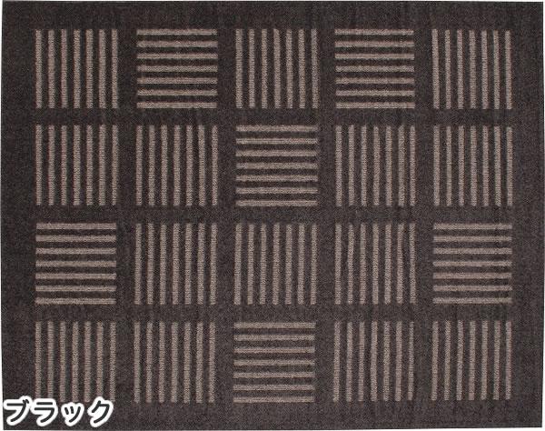 タフテッド ラグマット ジジ【エコ/北欧/おしゃれ】ブラックの全体画像