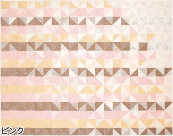 タフテッド ラグマット ウインク【洗える/おしゃれ】ピンクの全体画像