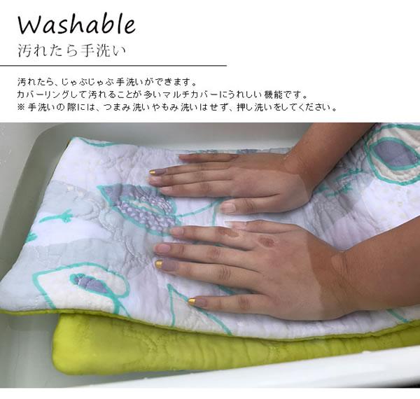 キルト マルチカバー リントゥ 北欧【正方形/長方形】の手洗い説明画像