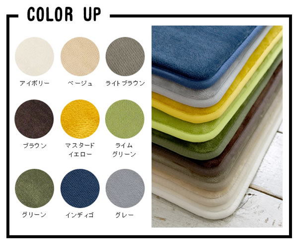 低反発高反発フランネル マット TS101【おしゃれ/洗える】のカラーパターン画像