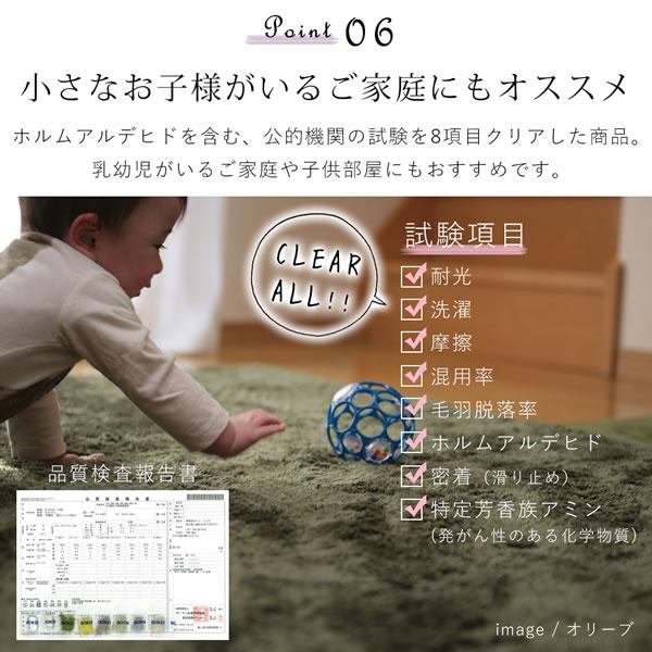 洗える マイクロファイバー ラグマット TS303【高反発2層ウレタン/おしゃれ】オリーブの8つの安心項目説明画像