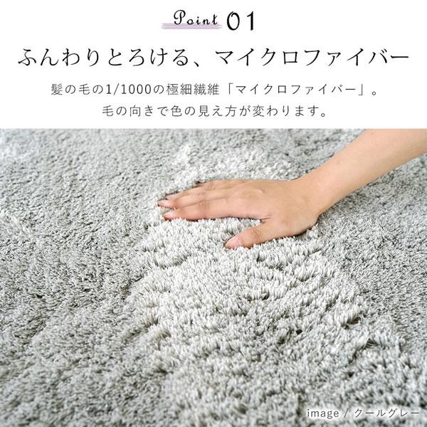 洗える マイクロファイバー ラグマット TS303【高反発2層ウレタン/おしゃれ】クールグレーの手触り説明画像