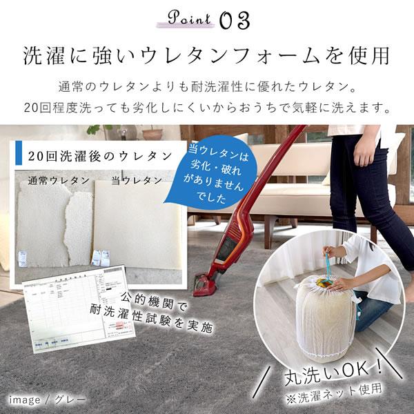洗える マイクロファイバー ラグマット TS303【高反発2層ウレタン/おしゃれ】グレーのお手入れ説明画像