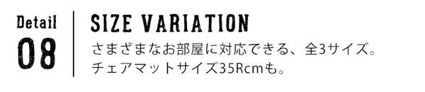 低反発高反発 フランネル ミックスラグマット TS600【おしゃれ】のサイズバリエーション画像
