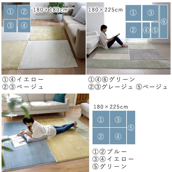 フランネル パズルラグマット TS601【タイルカーペット/おしゃれ】の組み合わせ例2画像