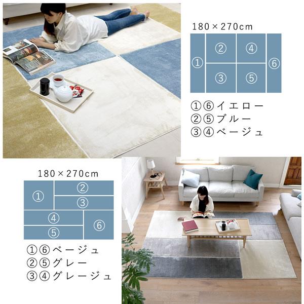 フランネル パズルラグマット TS601【タイルカーペット/おしゃれ】の組み合わせ例3画像